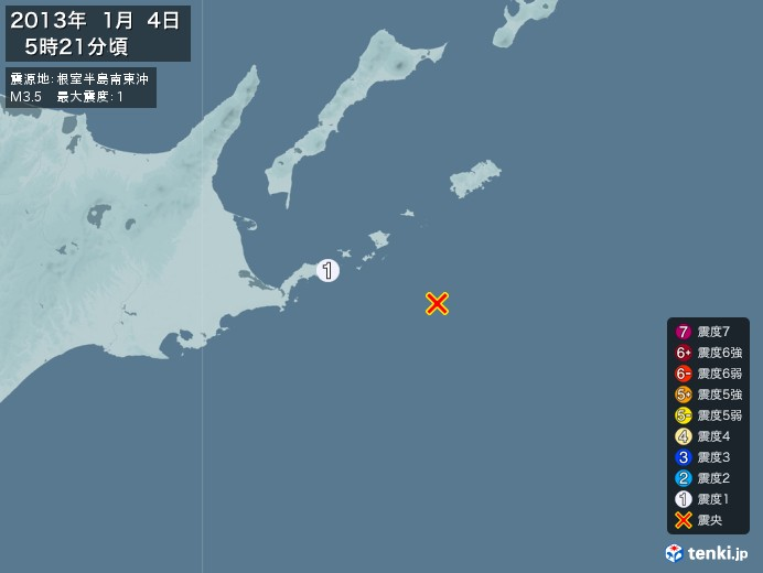 地震情報(2013年01月04日05時21分発生)