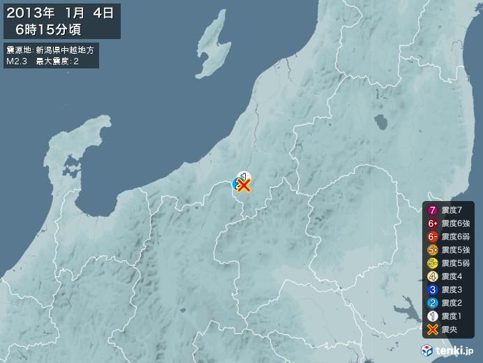 地震情報(2013年01月04日06時15分発生)