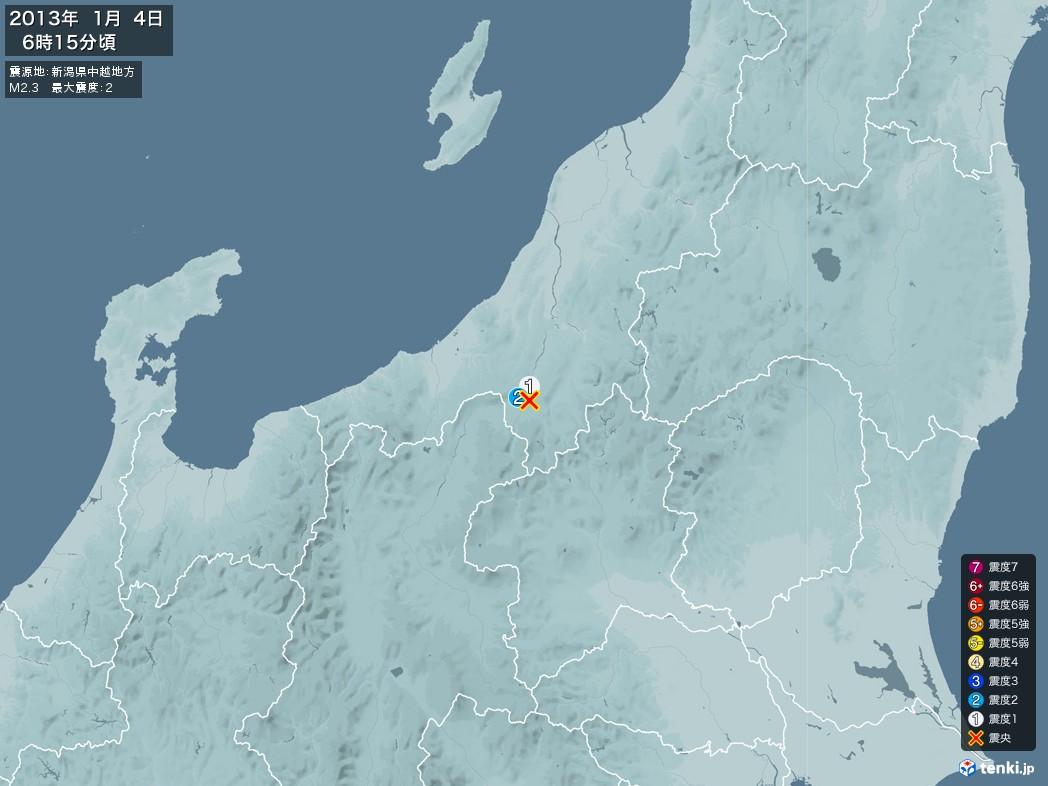 地震情報 2013年01月04日 06時15分頃発生 最大震度:2 震源地:新潟県中越地方(拡大画像)