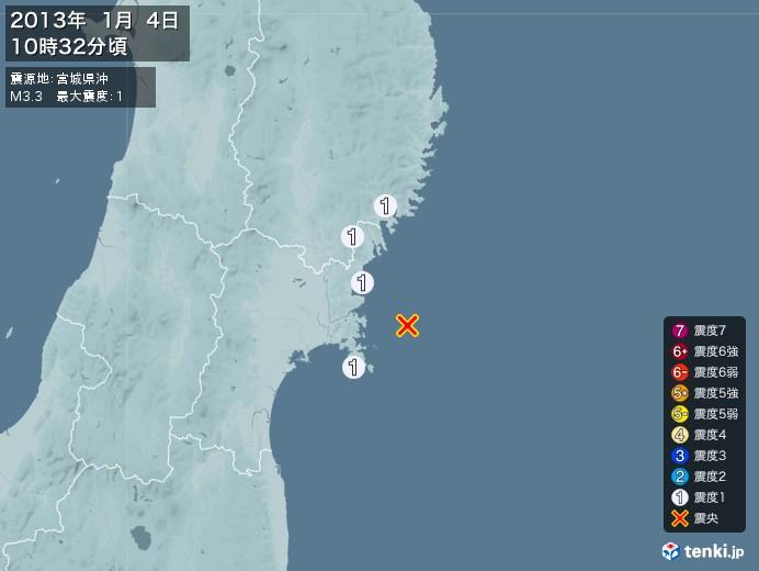 地震情報(2013年01月04日10時32分発生)