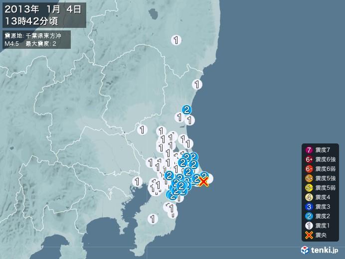 地震情報(2013年01月04日13時42分発生)