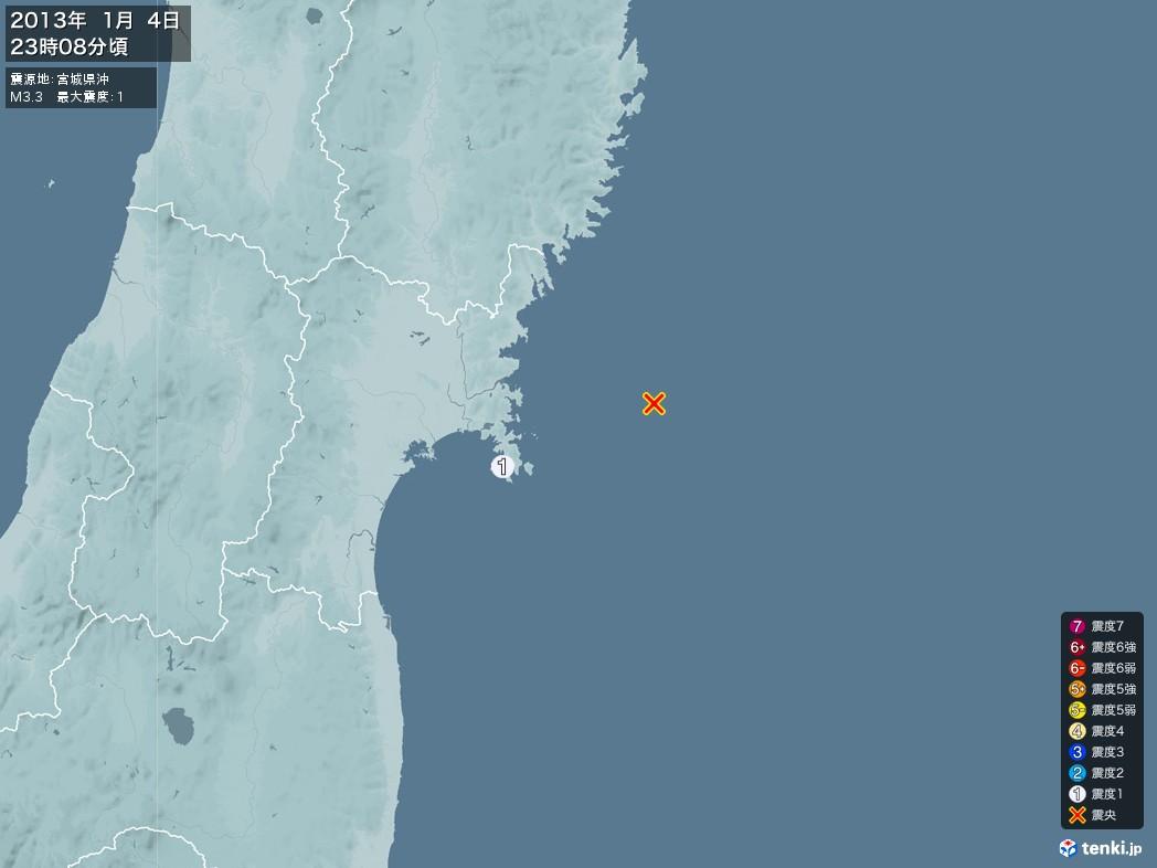 地震情報 2013年01月04日 23時08分頃発生 最大震度:1 震源地:宮城県沖(拡大画像)