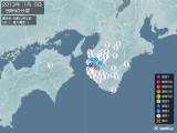 2013年01月05日09時50分頃発生した地震