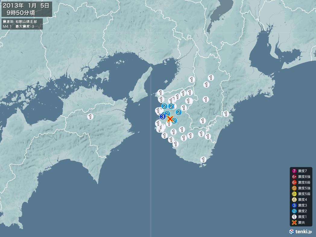 地震情報 2013年01月05日 09時50分頃発生 最大震度:3 震源地:和歌山県北部(拡大画像)