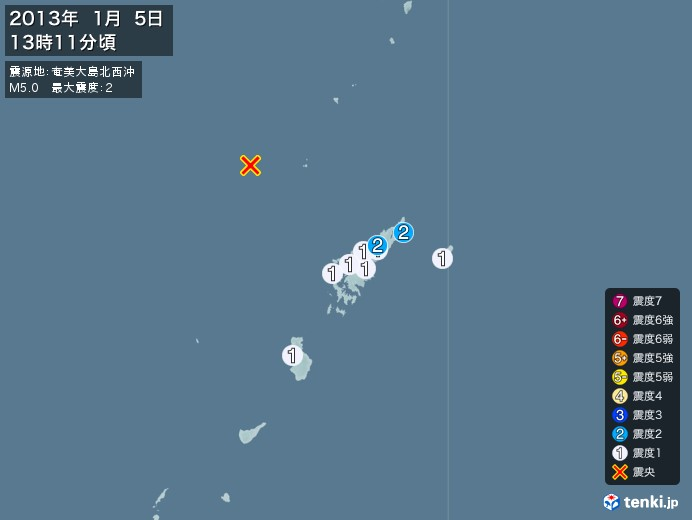 地震情報(2013年01月05日13時11分発生)