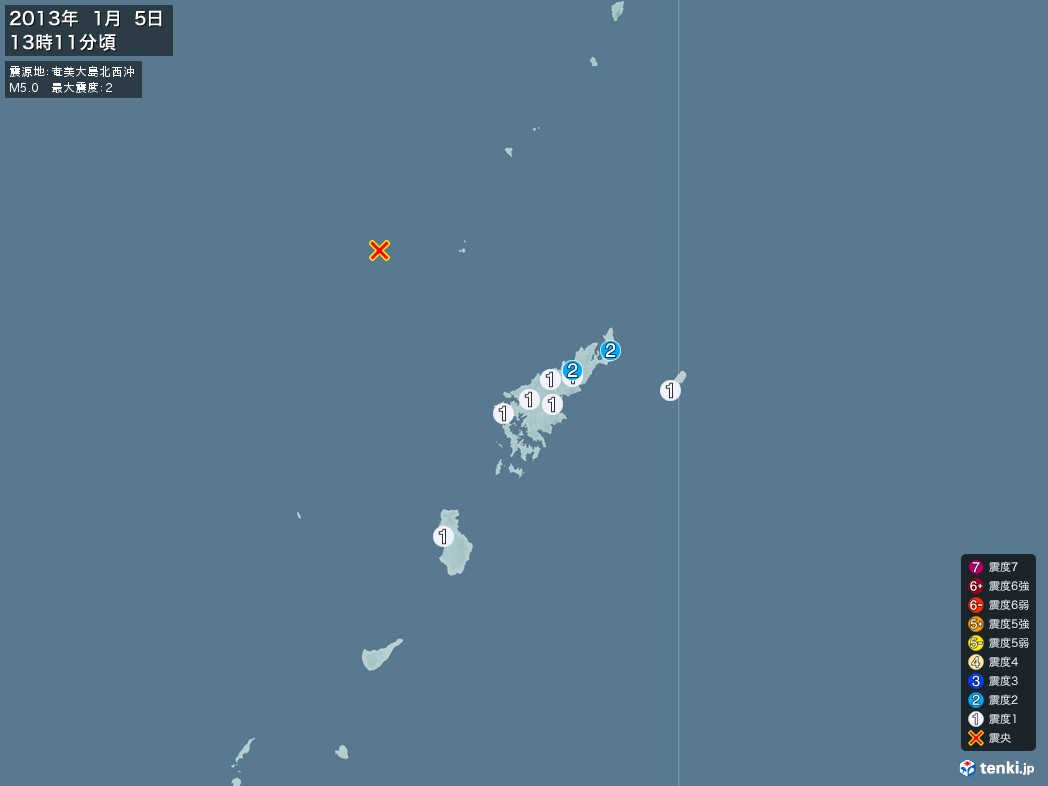 地震情報 2013年01月05日 13時11分頃発生 最大震度:2 震源地:奄美大島北西沖(拡大画像)