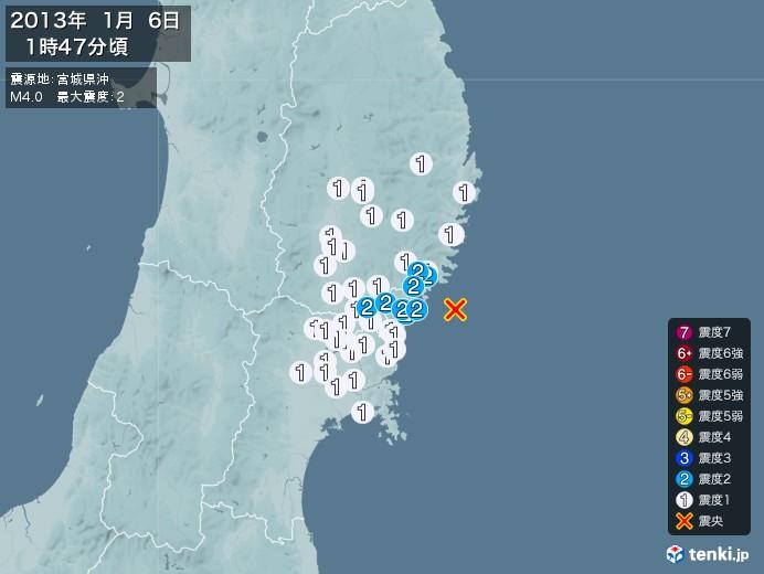 地震情報(2013年01月06日01時47分発生)
