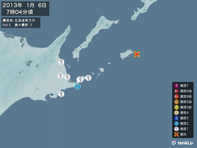 地震情報(2013年01月06日07時04分発生)