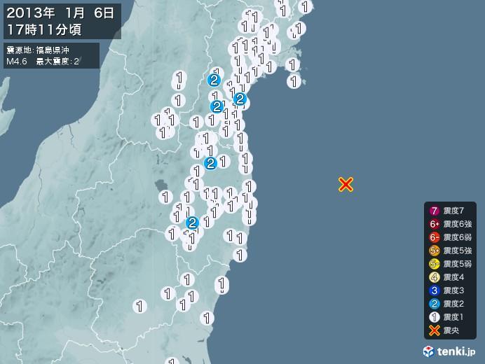 地震情報(2013年01月06日17時11分発生)