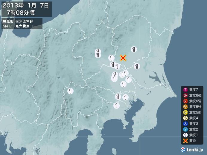 地震情報(2013年01月07日07時08分発生)