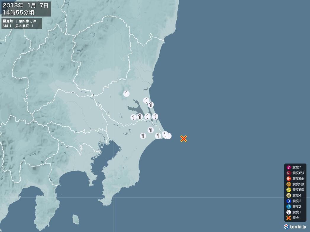 地震情報 2013年01月07日 14時55分頃発生 最大震度:1 震源地:千葉県東方沖(拡大画像)