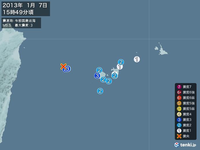 地震情報(2013年01月07日15時49分発生)