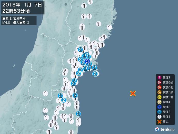 地震情報(2013年01月07日22時53分発生)