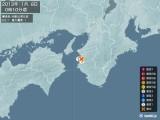 2013年01月08日00時10分頃発生した地震