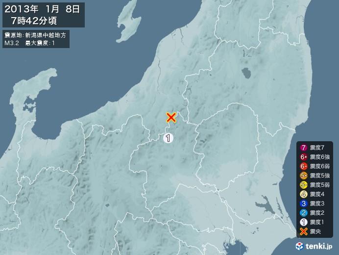 地震情報(2013年01月08日07時42分発生)
