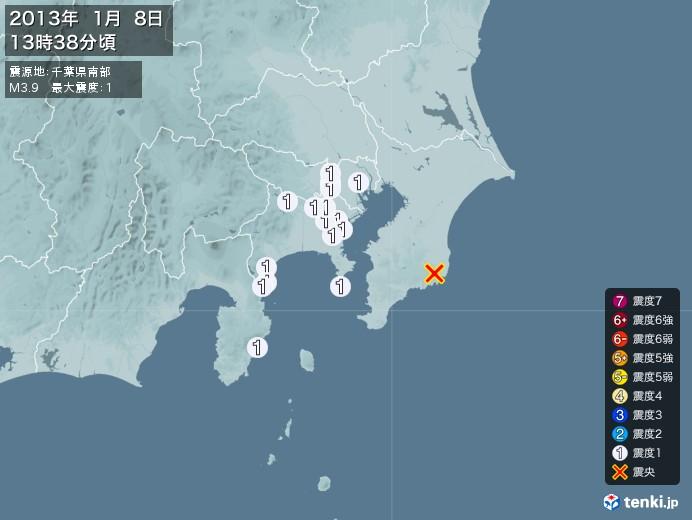 地震情報(2013年01月08日13時38分発生)