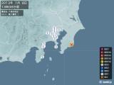 2013年01月08日13時38分頃発生した地震
