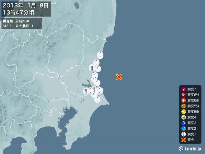 地震情報(2013年01月08日13時47分発生)