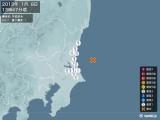 2013年01月08日13時47分頃発生した地震