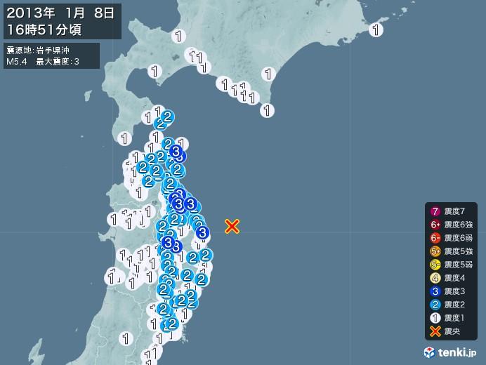 地震情報(2013年01月08日16時51分発生)