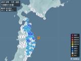 2013年01月08日16時51分頃発生した地震