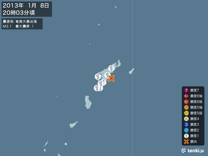 地震情報(2013年01月08日20時03分発生)
