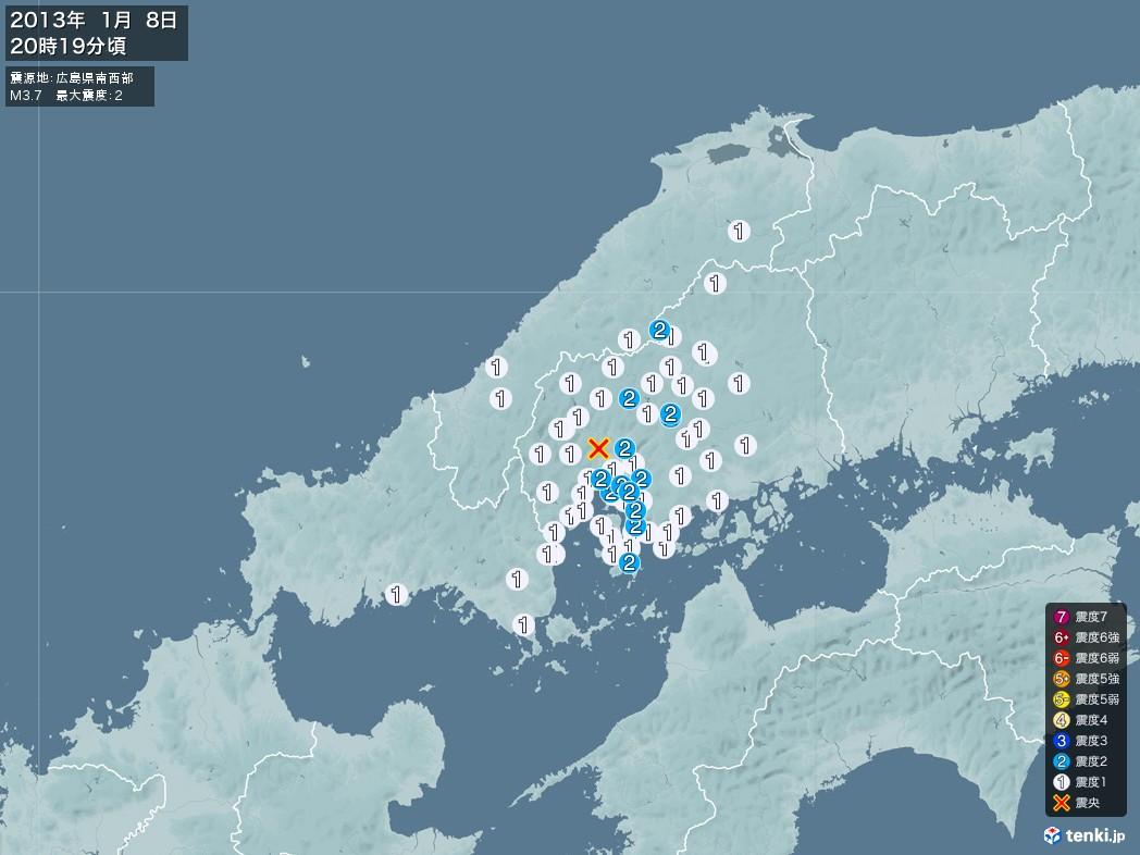 地震情報 2013年01月08日 20時19分頃発生 最大震度:2 震源地:広島県南西部(拡大画像)