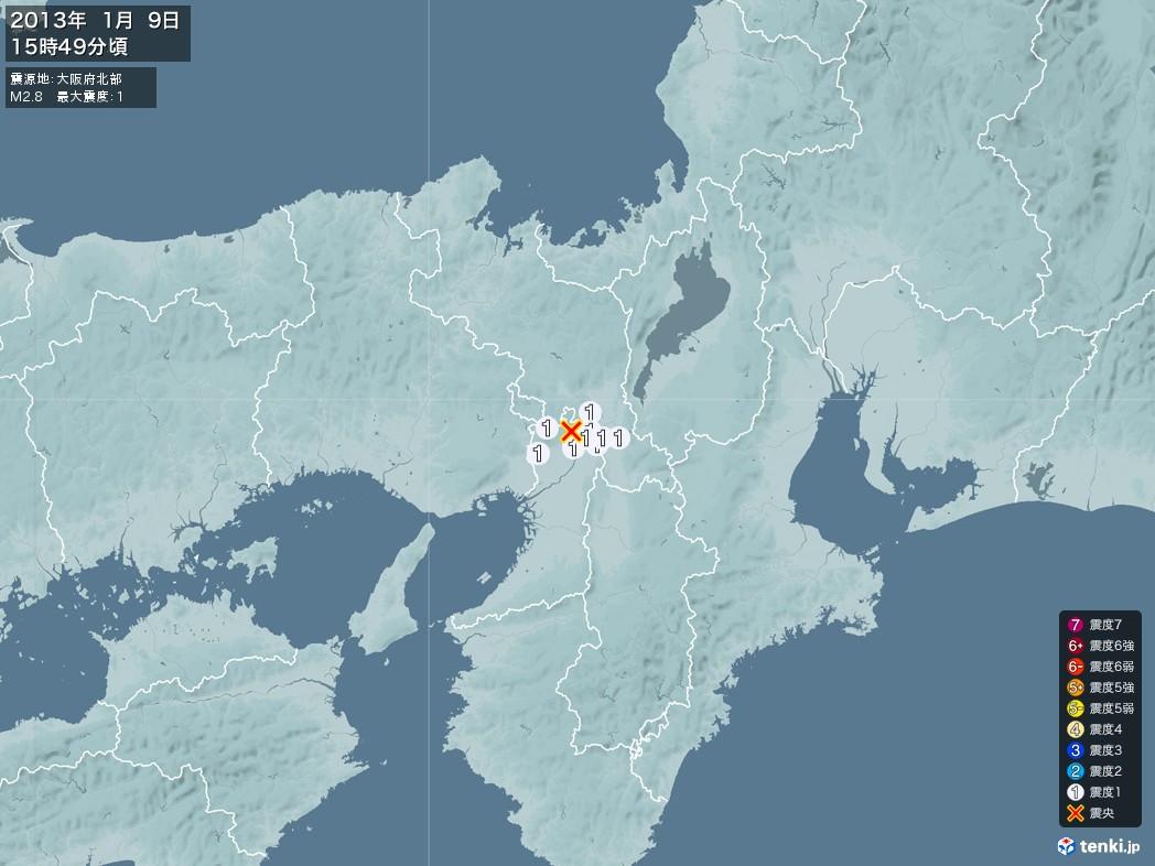 地震情報 2013年01月09日 15時49分頃発生 最大震度:1 震源地:大阪府北部(拡大画像)
