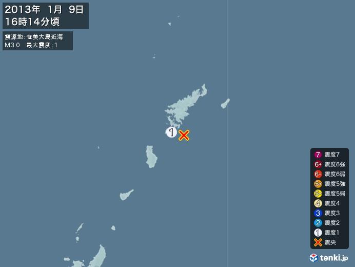 地震情報(2013年01月09日16時14分発生)