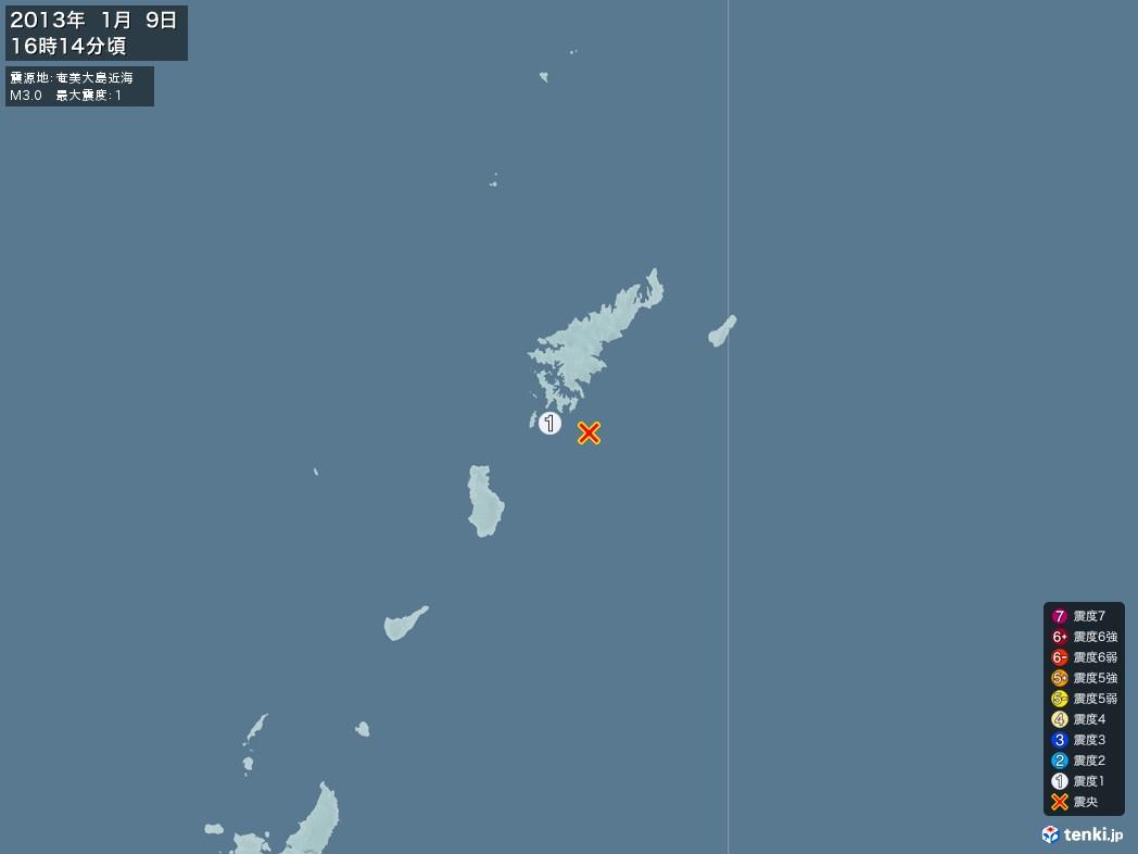 地震情報 2013年01月09日 16時14分頃発生 最大震度:1 震源地:奄美大島近海(拡大画像)
