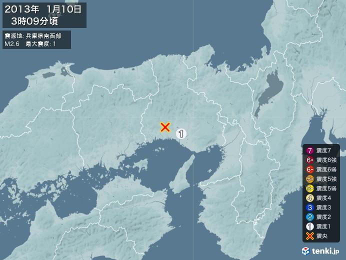 地震情報(2013年01月10日03時09分発生)