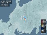 2013年01月10日07時51分頃発生した地震