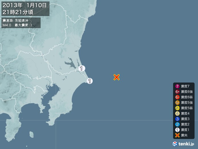 地震情報(2013年01月10日21時21分発生)