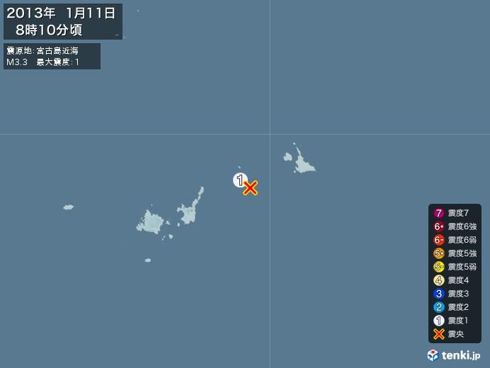 地震情報(2013年01月11日08時10分発生)