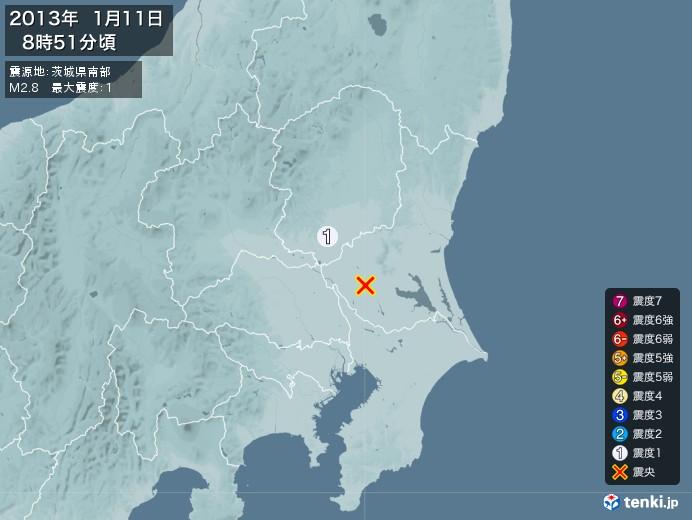 地震情報(2013年01月11日08時51分発生)