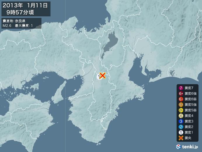 地震情報(2013年01月11日09時57分発生)