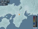 2013年01月11日09時57分頃発生した地震