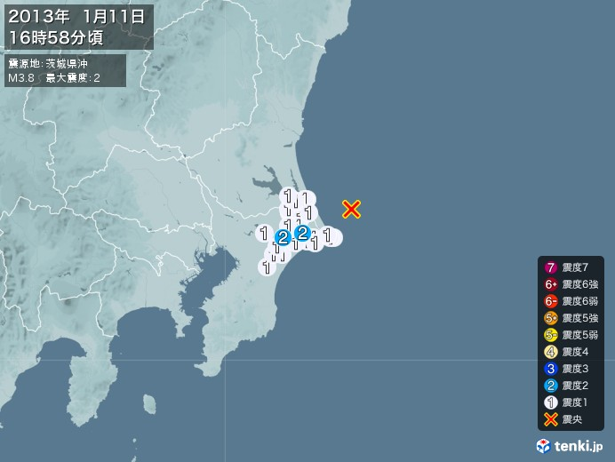地震情報(2013年01月11日16時58分発生)