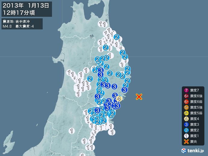 地震情報(2013年01月13日12時17分発生)