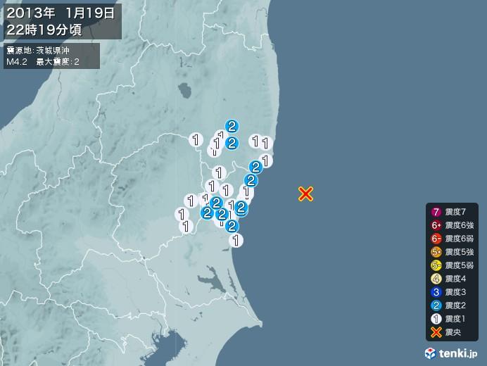 地震情報(2013年01月19日22時19分発生)