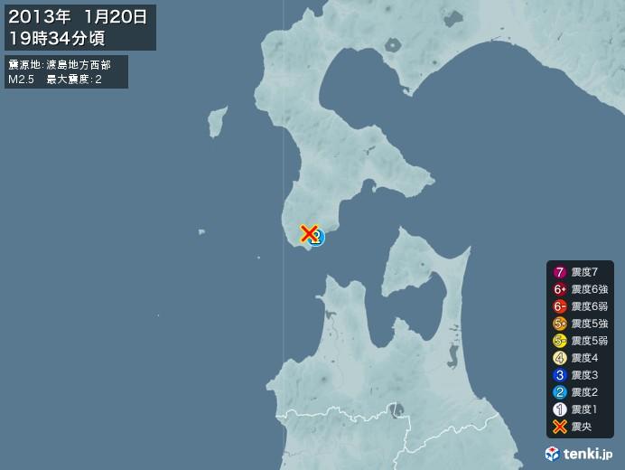 地震情報(2013年01月20日19時34分発生)