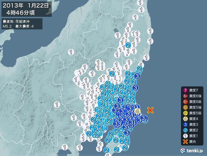 地震情報(2013年01月22日04時46分発生)