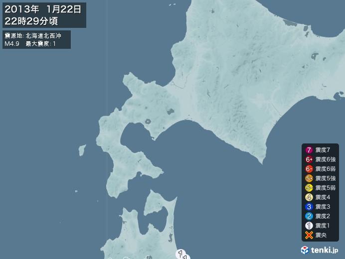 地震情報(2013年01月22日22時29分発生)
