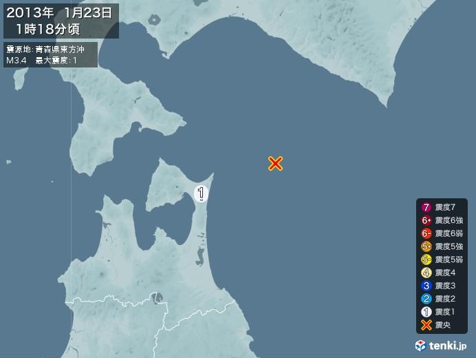 地震情報(2013年01月23日01時18分発生)