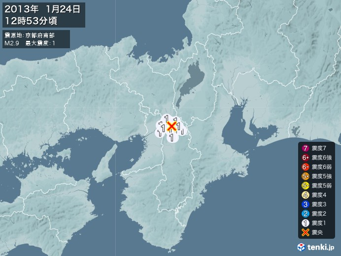 地震情報(2013年01月24日12時53分発生)