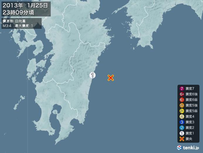 地震情報(2013年01月25日23時09分発生)