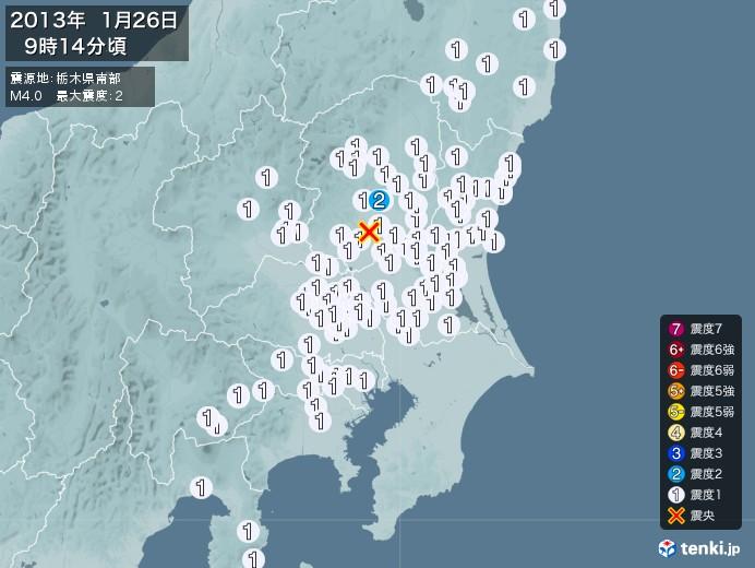 地震情報(2013年01月26日09時14分発生)