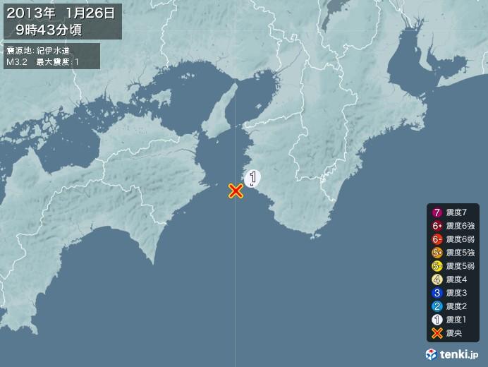 地震情報(2013年01月26日09時43分発生)