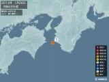 2013年01月26日09時43分頃発生した地震