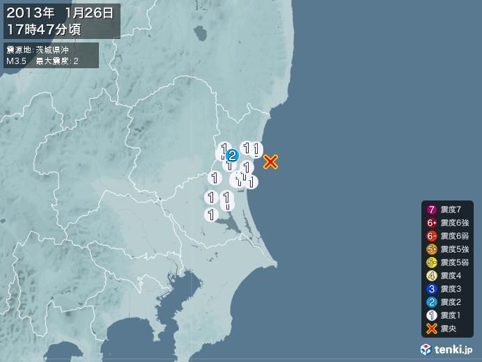 地震情報(2013年01月26日17時47分発生)